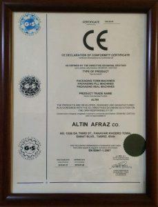 گواهی نامه استاندارد اتحادیه اروپا CE شرکت آلتین افراز